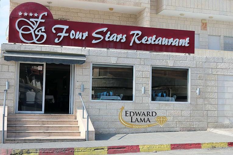 Four Stars Restaurant